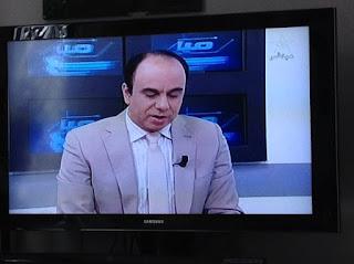 تردد قناة الرياضية المغربية