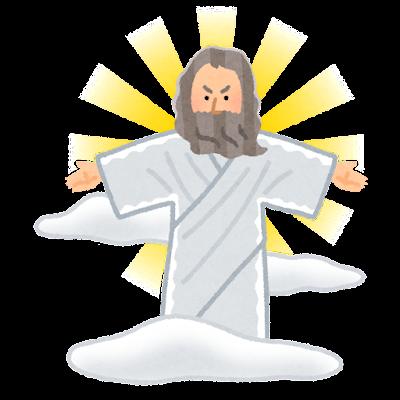 救世主のイラスト