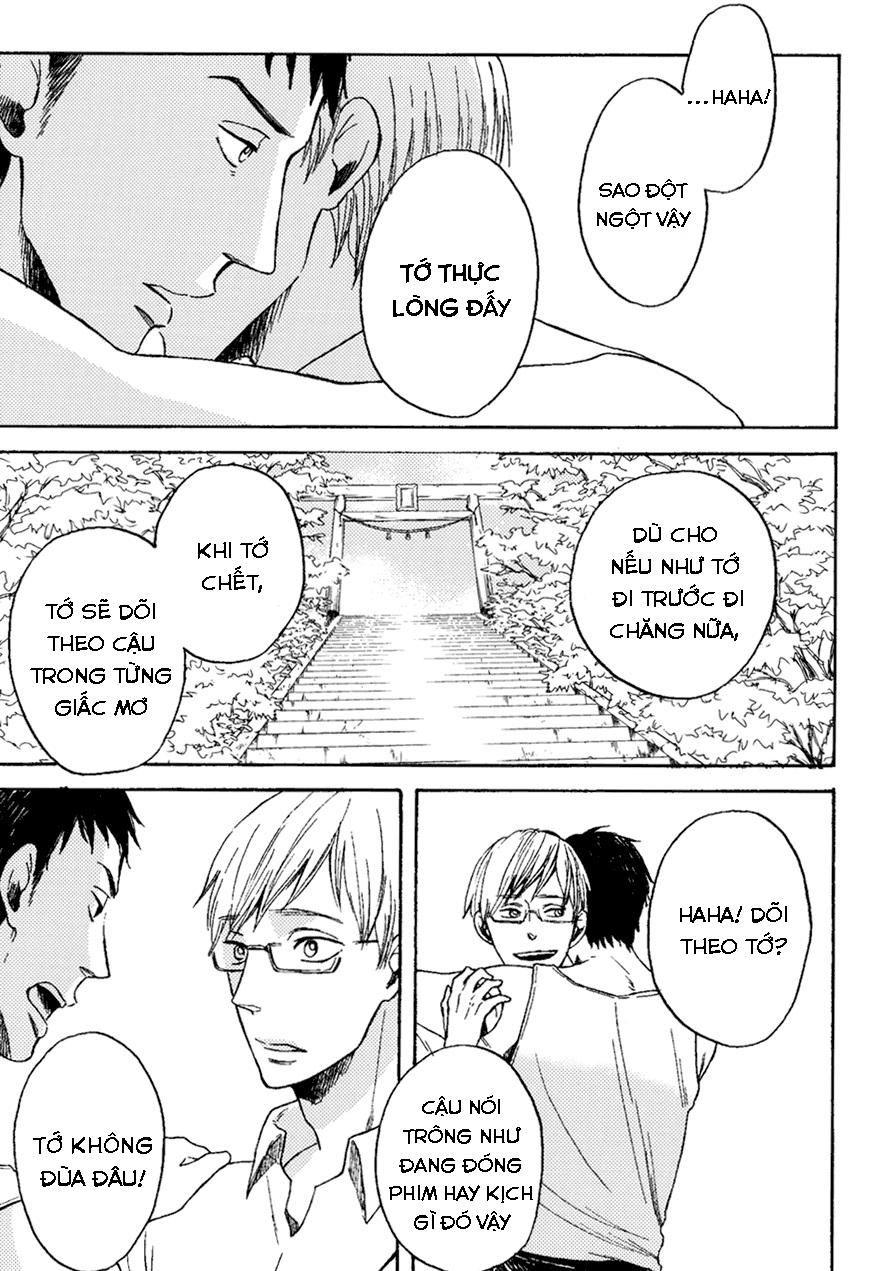 Nhìn lần cuối những kí ức ngày xưa - Tác giả UMEMATSU Machie - Trang 12