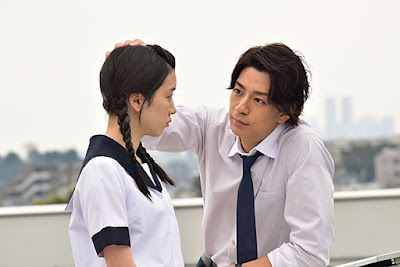 Japon Film-Daytime Shooting Star /2017