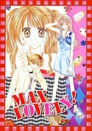 Max Lovely