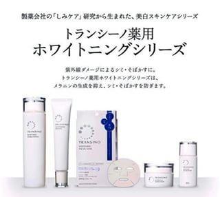 Bộ sản phẩm trị nám Transino Japan hiệu quả
