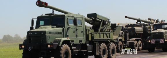 нова 155-мм САУ «Богдана» – розробка Краматорського заводу