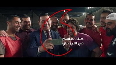 عطل شبكة فودافون, قطع الانترنت, المشتركين فى مصر, خدمة العملاء, مشتركى الخدمة, اعتذار خدمة العملاء,