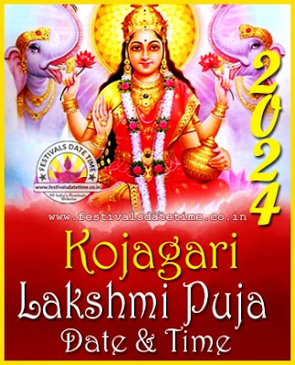 2024 Bengali Lakshmi Puja Date & Time in West Bengal