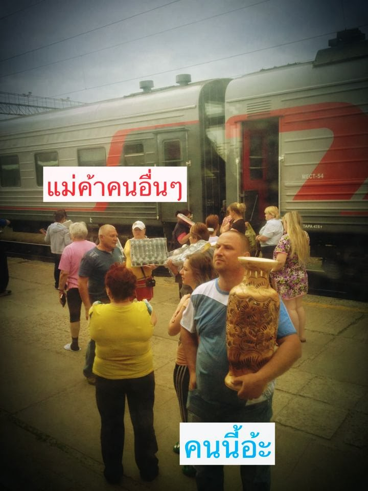 Moscow : Trans-Siberian Solo Trip