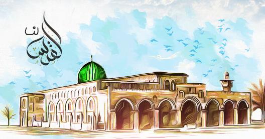 Saudi Tegaskan Al-Quds Ibu Kota Palestina