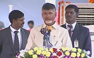CBN's Independence Day speech | andhra news daily