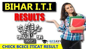 Bihar ITICAT Result 2020, Bihar iti result 2020, bihar iti result, Bihar iti rank, bihar iti
