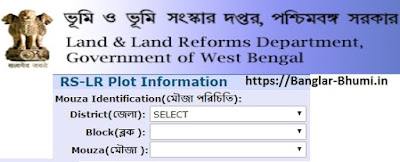 Banglarbhumi.gov.in RS LR Plot Information