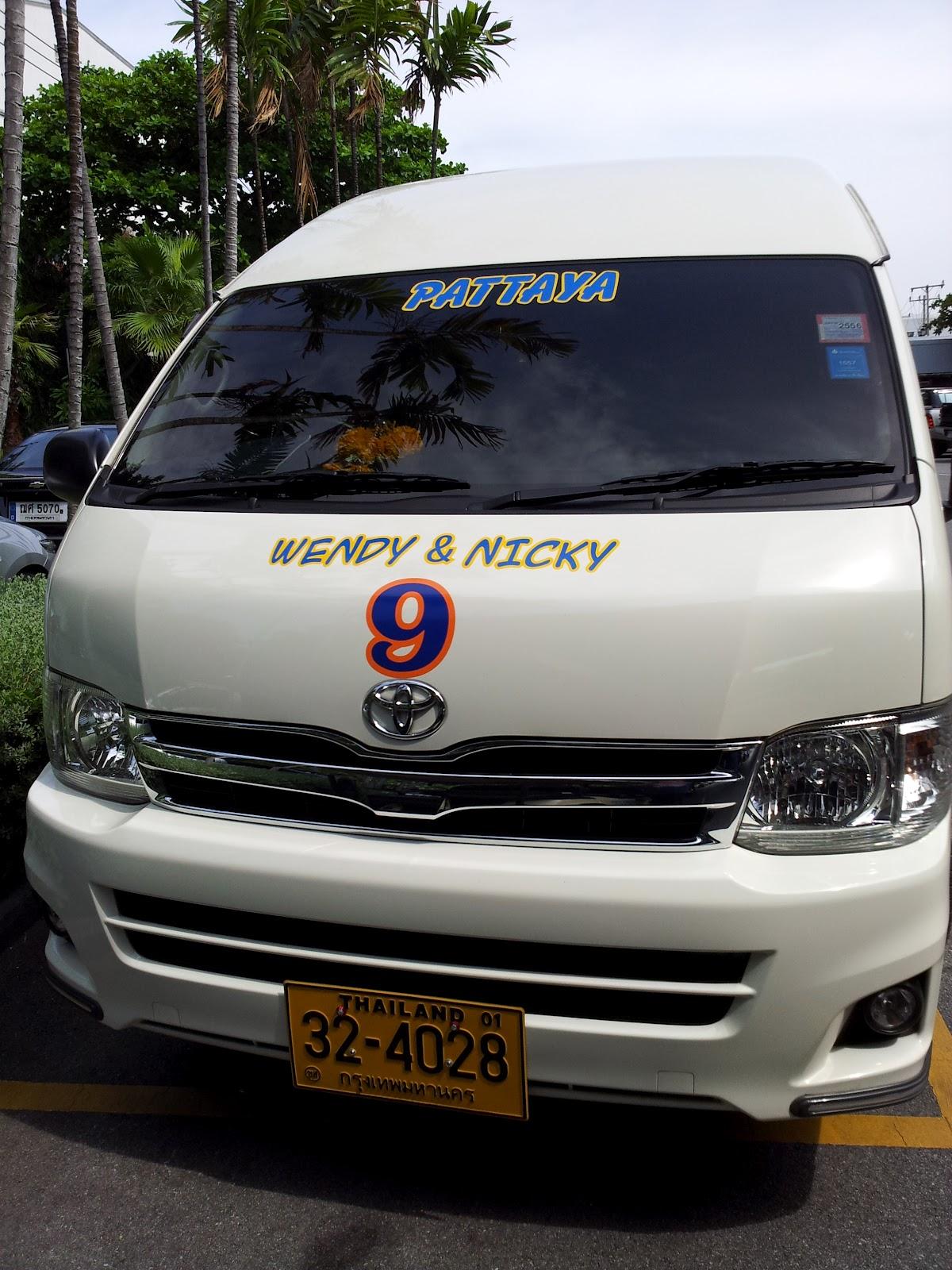 Travel @ Pattaya Thailand: Transportation from airport to Pattaya/ 曼谷機場去芭堤雅