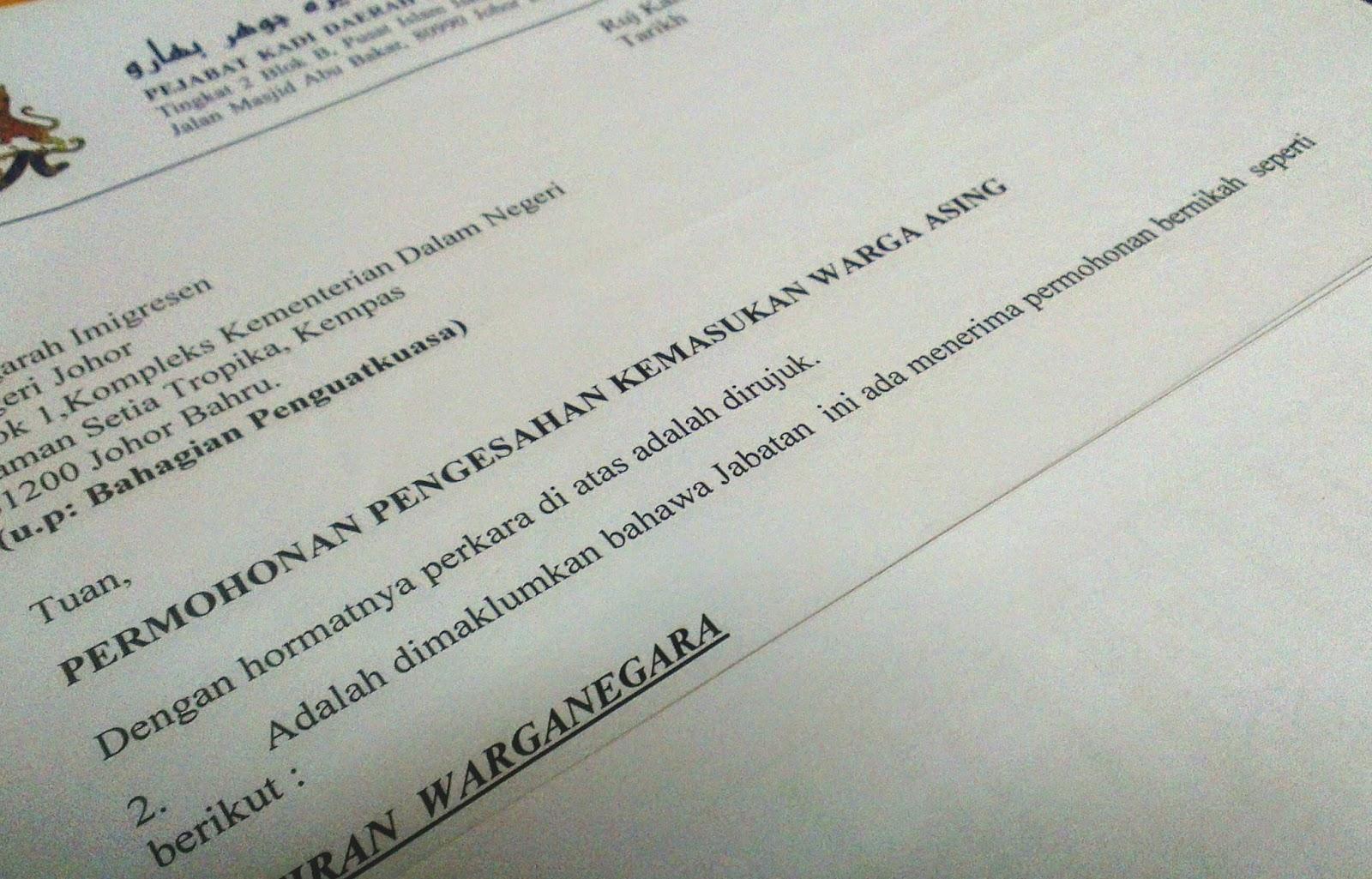Surat Rayuan Permohonan Permit Masuk Selangor I