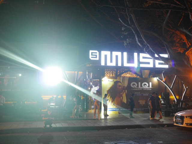 Muse club at night on Shuiwan Road in Zhuhai