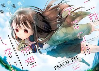 "Finaliza la primera parte del manga ""Nishina Tesura wa Suirishinai del dúo Peach-Pit"""