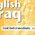 ملزمة الانكليزي للصف الثاني متوسط الطبعة الجديدة 2018