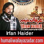 shiahd.blogspot.com/2017/09/irfan-haider-nohay-1997-to-2018.html