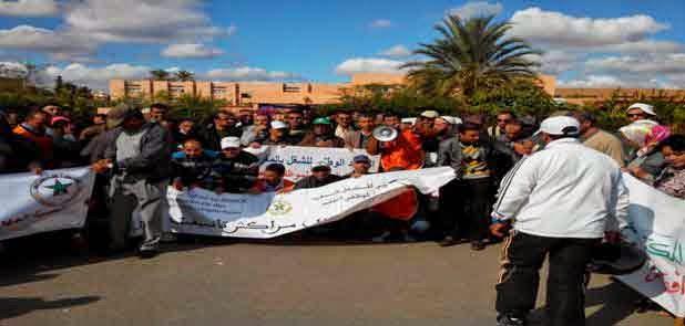 الجامعة الوطنية لموظفي التعليم تحتج بجهة مراكش