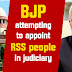 Govt trying to appoint RSS people in judiciary system of india: Kapil Sibbal