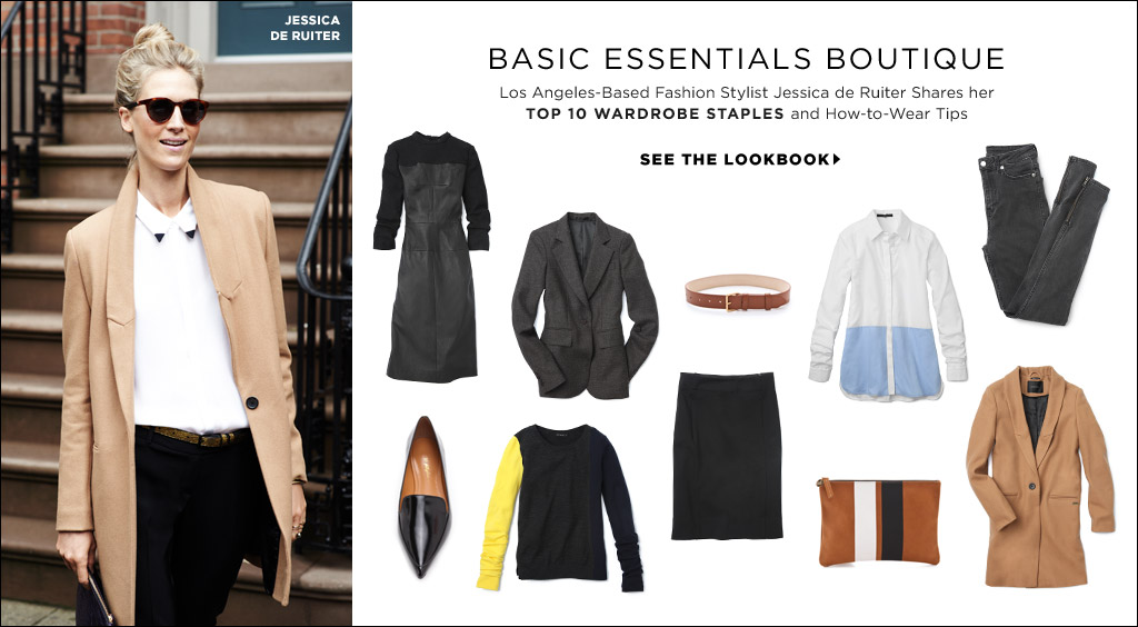 Jessica's Basically Amazing Essentials