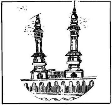 Masjidil Haram | Makkah