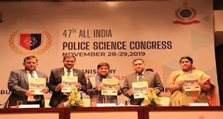 All India Police Science Congress