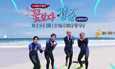 Youth Over Flowers Australia Episode 1 Subtitle Indonesia