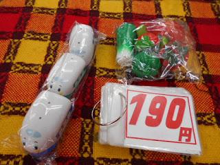中古品 しんかんせんおもちゃとカット野菜 190円