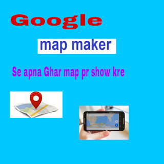 show your home on google map