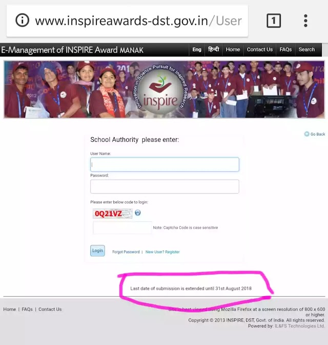 Inspire award-Last date of submission is extended to August | 31. 2018