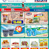 Katalog Promo HARI-HARI Swalayan Akhir Pekan Periode 01 - 04 Maret 2018