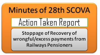recovery+from+railway+pensioners
