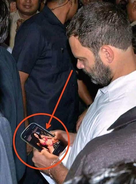 fake image of rahul gandhi viral photo seeing porn