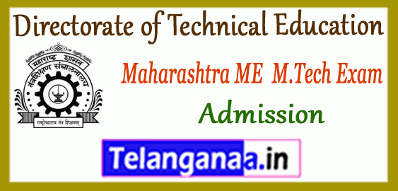 Maharashtra ME M.Tech Admission 2019 Notification Application