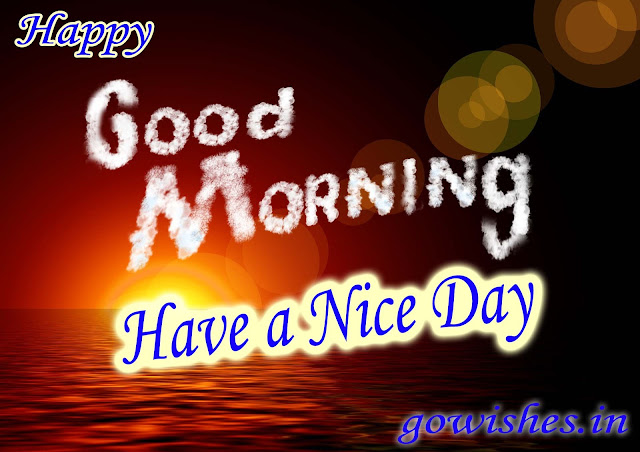 Good Morning Wishes for your Sister