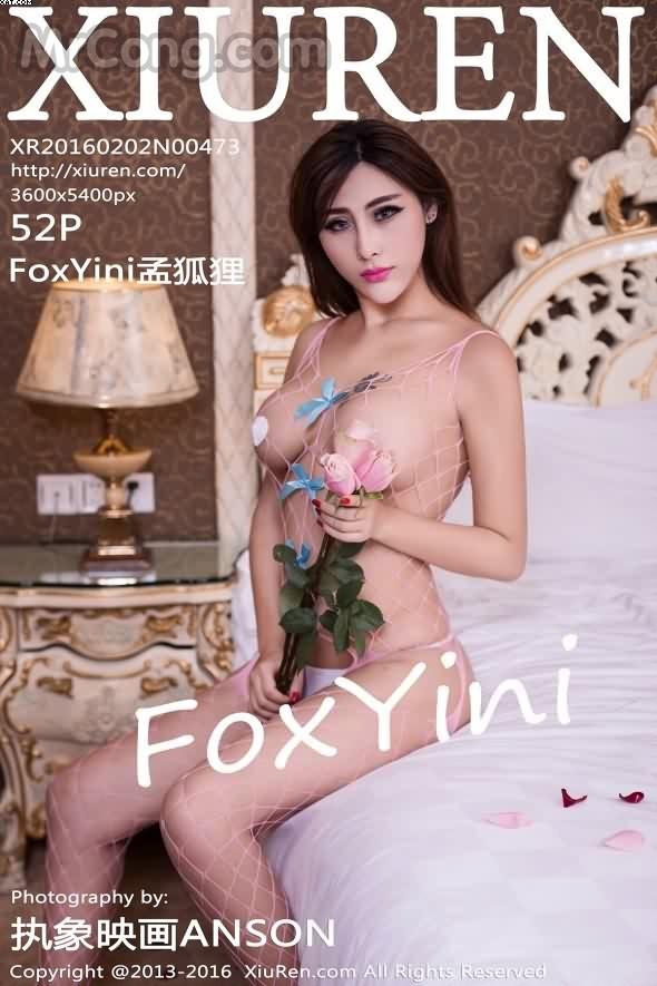 XIUREN No.473: Người mẫu FoxYini (孟狐狸) (53 ảnh)