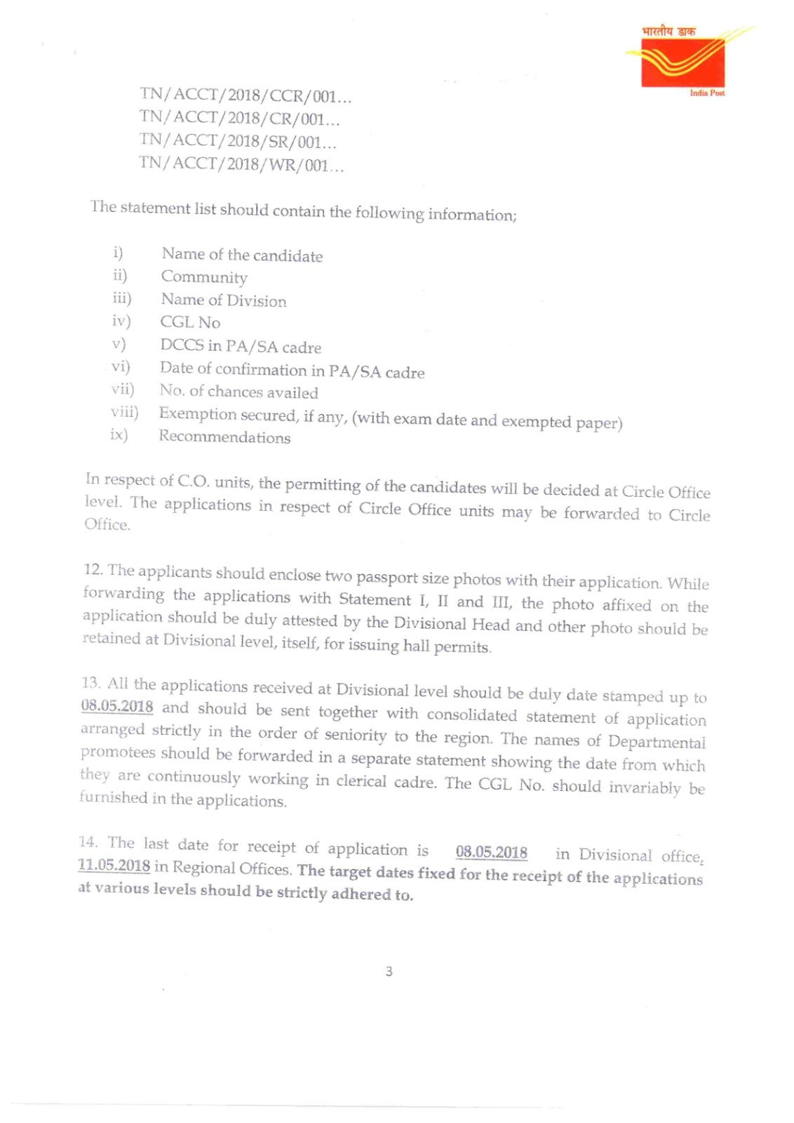 Postal Examination: Notification for PO & RMS Accountant