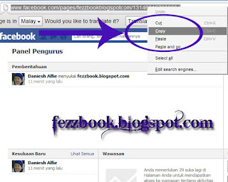 Cara Membuat Tombol Like Fanspage Facebook Di Blog Update 2016