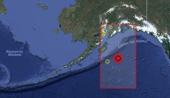 Ισχυρός σεισμός 8,1 Ρίχτερ στην Αλάσκα