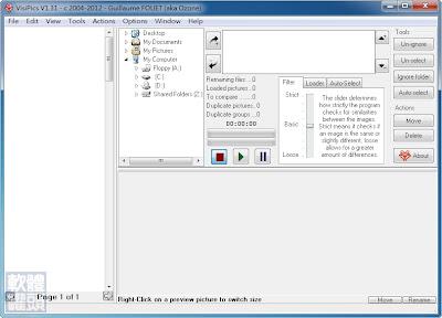 [下載]VisiPics v1.31 找出重複圖片的比對工具 繁體中文 免安裝版 - 軟體罐頭