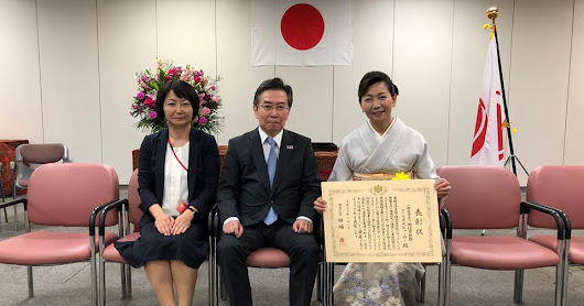 Japan Tourism Agency Commissioner Award for Tanabe City Kumano Tourism Bureau