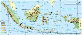 masuknya Islam ke Nusantara