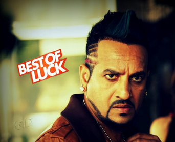 Best of luck (2013) punjabi movie watch online download.