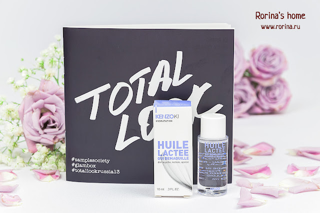 Kenzoki Очищающее масло-молочко для лица с экстрактом белого лотоса Lotus Milky Cleansing Oil: отзывы