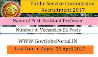 Public Service Commission Recruitment 2017-Assistant Professor