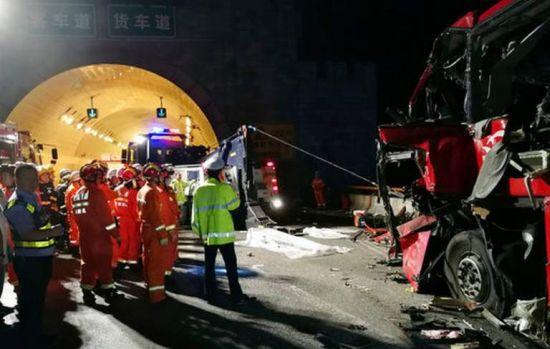36 Killed In China Bus Crash