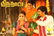 Watch Thirunaal (2016) DVDScr Tamil Full Movie Watch Online Free Download
