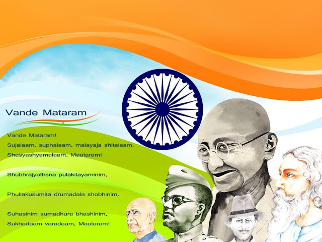 Independence Day 2016 Wallpapers  -