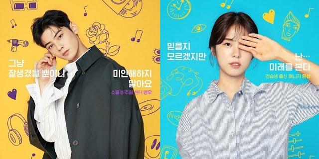 Download Drama Korea Top Management Batch Subtitle Indonesia