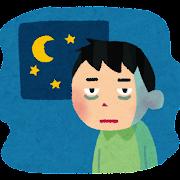 寝不足・夜更かしの男性のイラスト