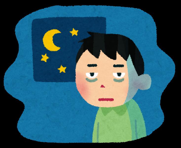 寝不足・夜更かしの男性のイラスト | かわいいフリー素材集 いらすとや